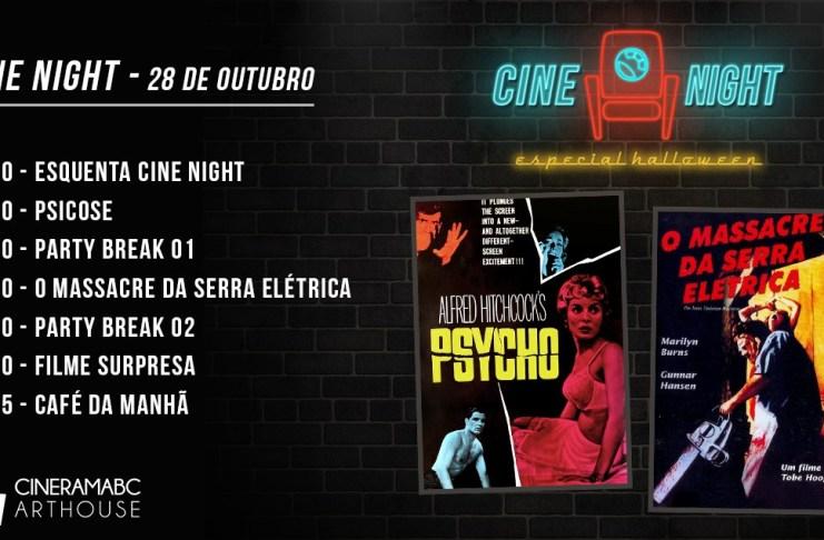 cinenight banner 2