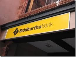 siddrtha-bank