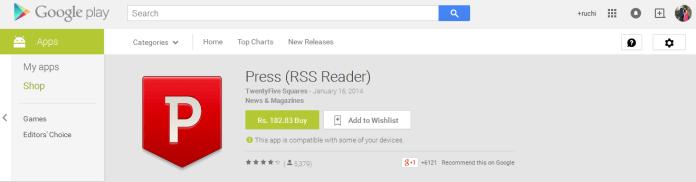 Press (RSS Reader)