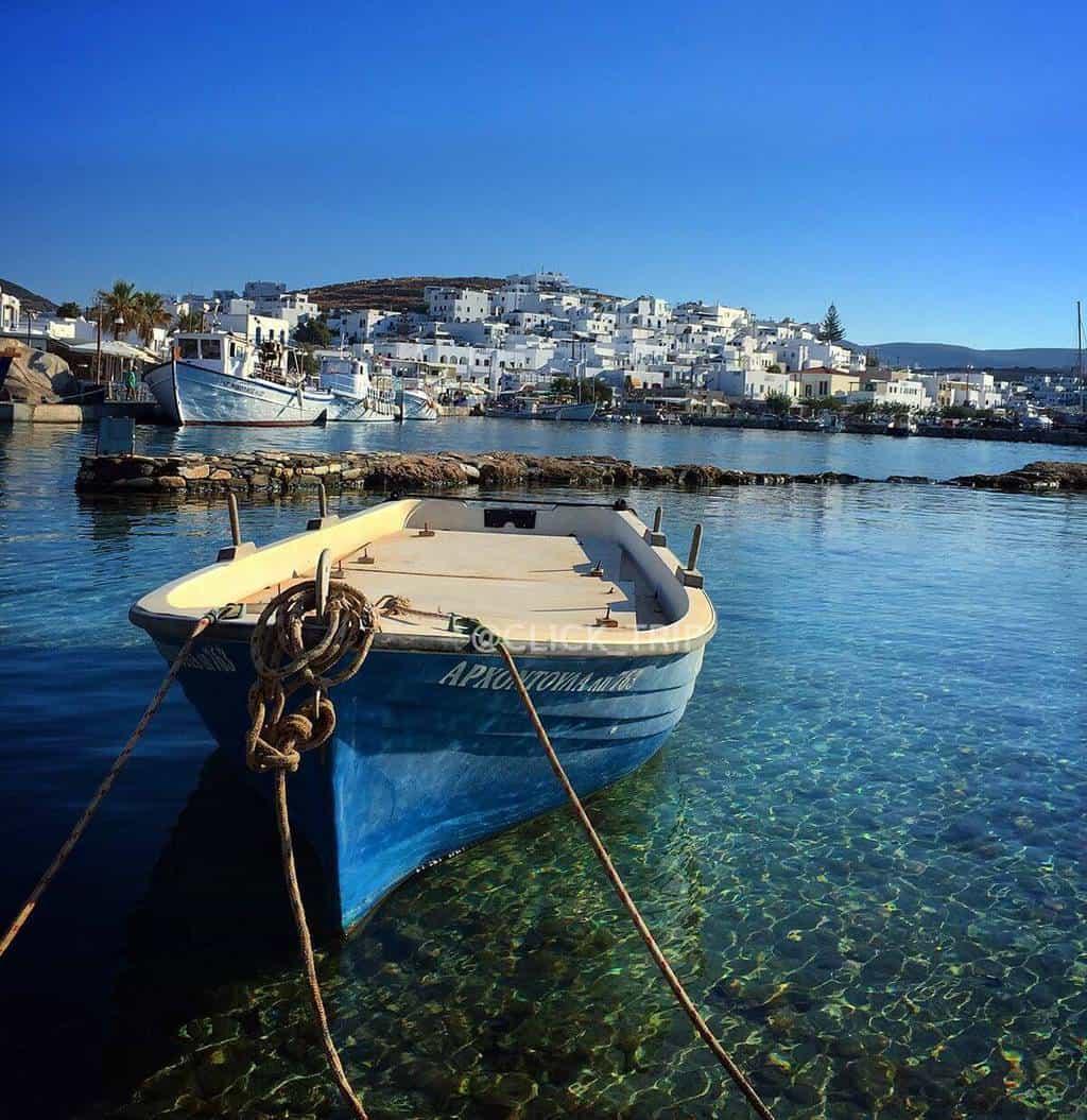 Qué ver en Paros | Puerto de Naoussa | Imprescindibles de Isla de Paros | Islas Griegas | ClickTrip.ES