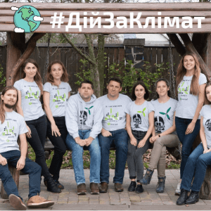 Best Climate Practice Ukraine: Ecoclub