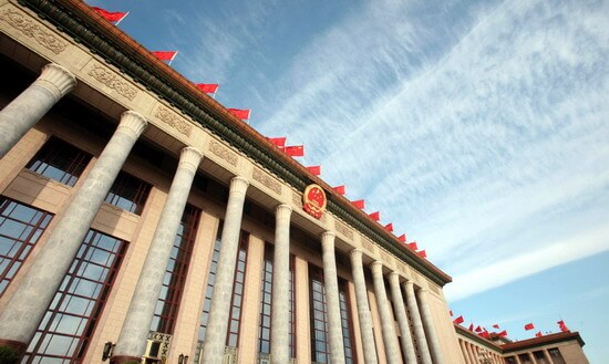 Divergent Central and Local Government Interests May Impede Implementation of China's Climate Targets