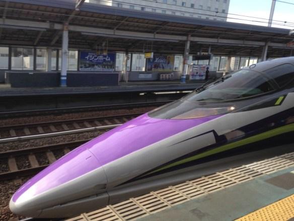 Evangelion Shinkansen 2