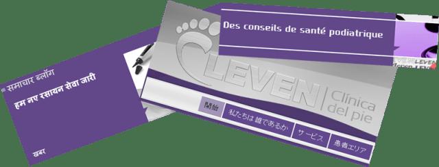 LEVEN multilingue 1