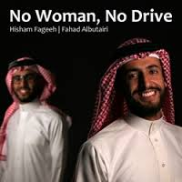 HishanFageen:comedian