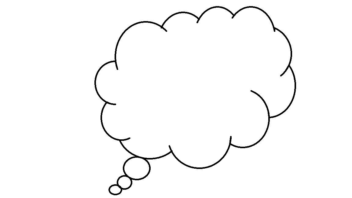 Talking Bubble - ClipArt Best (1152 x 648 Pixel)