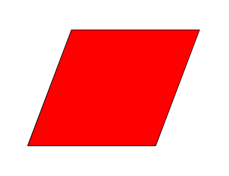 Shapes Real Life Rhombus