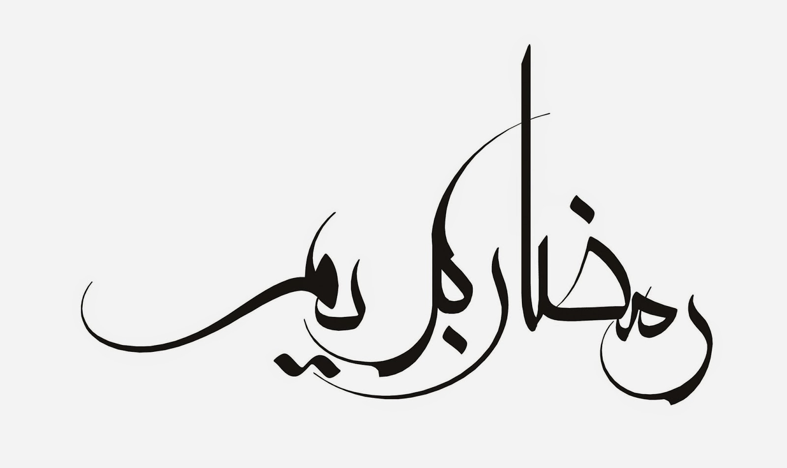Ramadan Clipart