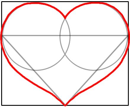 Big Heart Drawing ClipArt Best