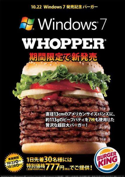 windows7whopper