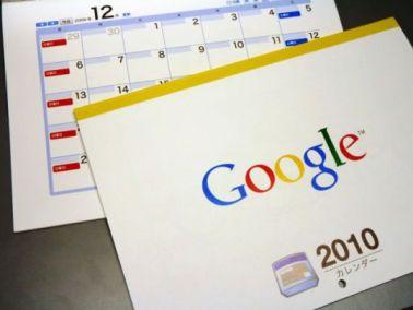 calendar google