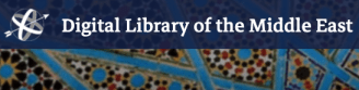 Digital Library of the Middle East Logo