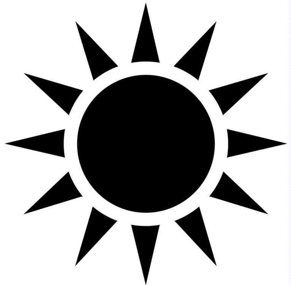 Black Sun Free Images At Vector Clip Art