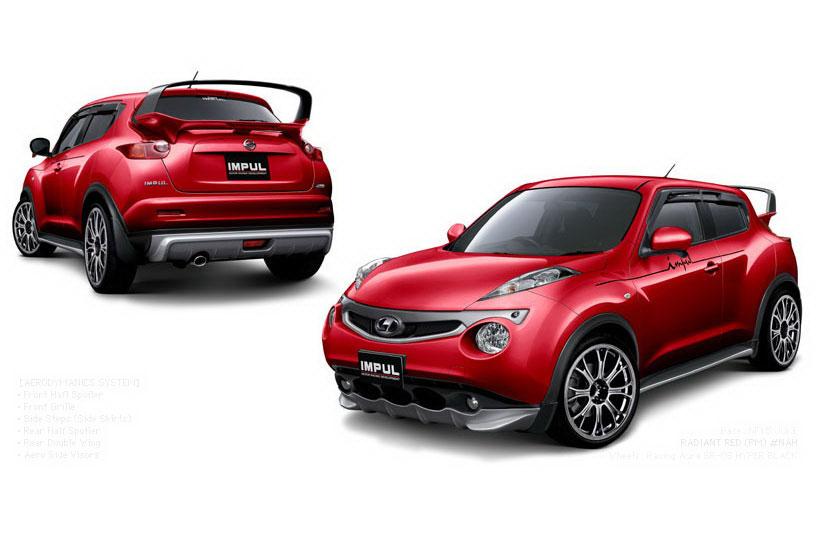 Impul Nissan Juke Red Free Images At Vector