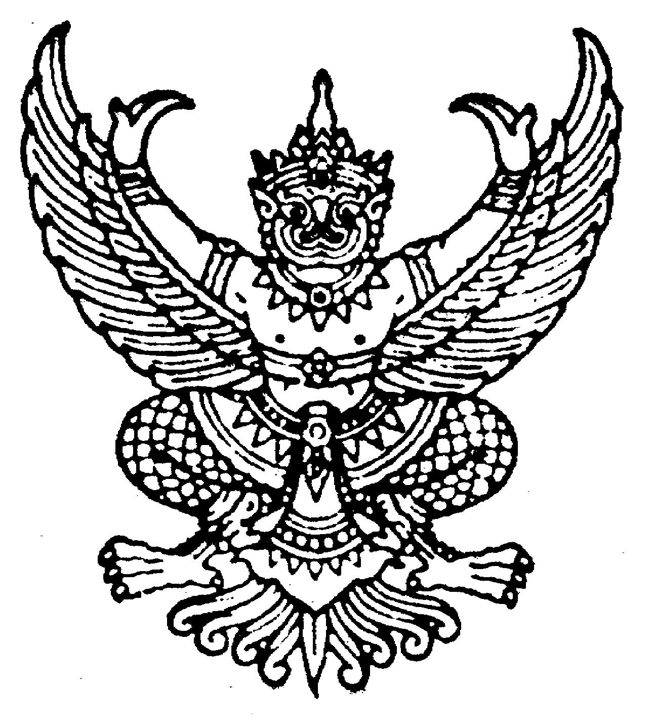 Thai Krut Free Images At Clker