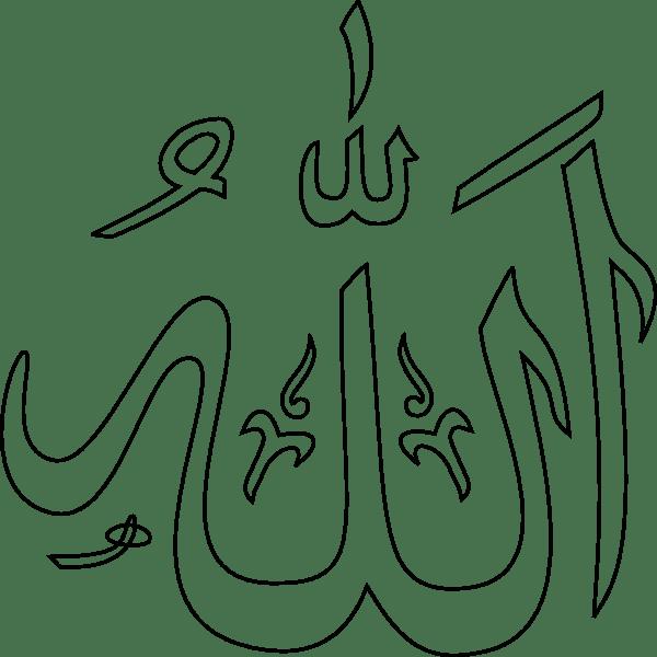 Contoh Gambar Gambar Mewarnai Kaligrafi Allahu Akbar Kataucap