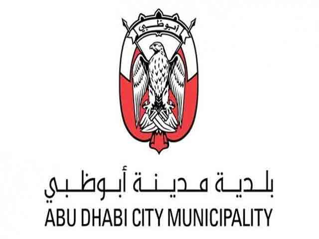 Abu-Dhabi-municipality-jobs