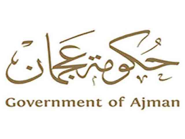 Ajman-government-jobs