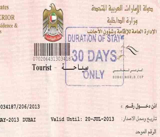 Entry-permit-Dubai