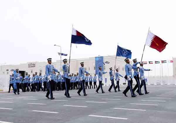 Qatar Police Training Institute