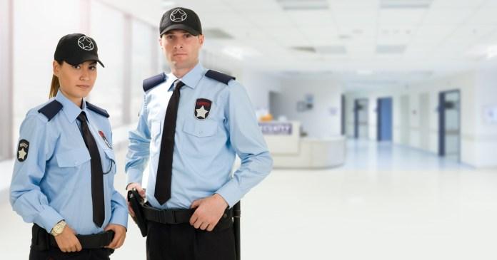 security guard duties and responsibilities