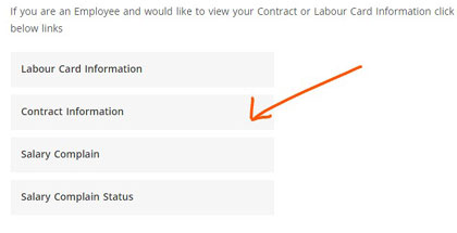 labour-contract-UAE