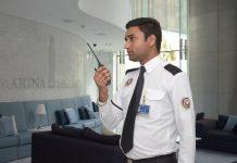 SIRA guard salary, psbd guard salary, pscod guard salay