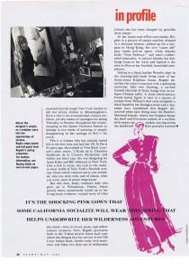 CATHERINE REGEHR FLARE 1989