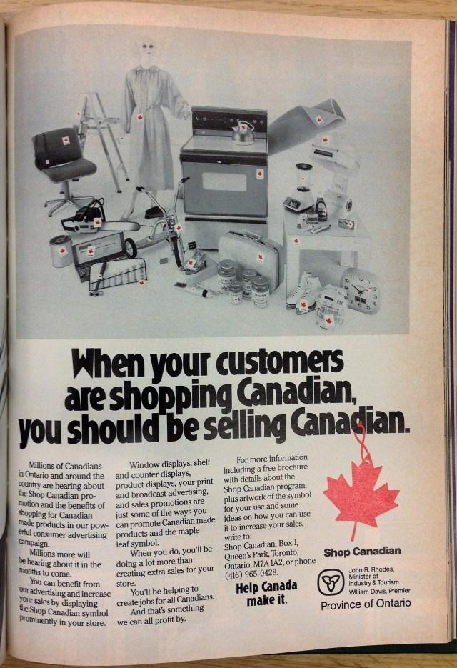 ELAN 1979 1 MAYBE CANADA