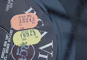Sales tax labels on a record acquired in the e...