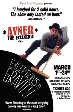 Avner the Eccentric in Exceptions to Gravity
