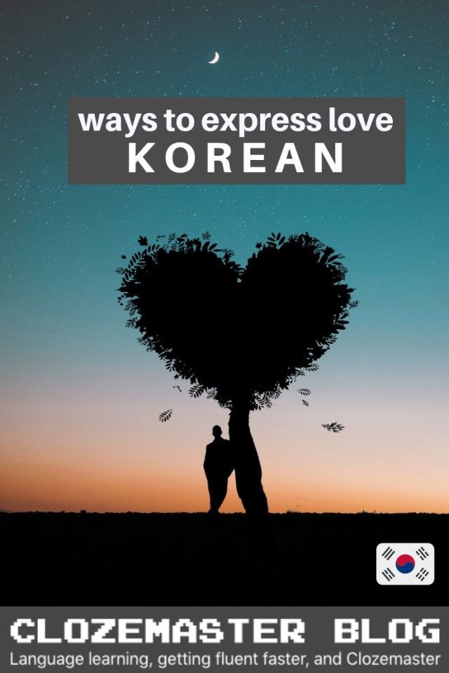 """How to Say """"I Love You"""" in Korean"""