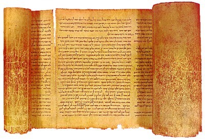 Can we trust the Old Testament?