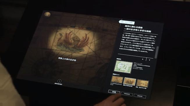 Tablette numérique présente dans l'exposition de Tokyo (c) DNP Museum Lab