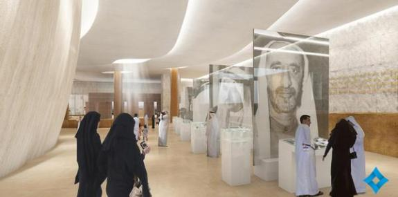 Dubai union Museum 1