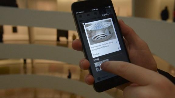 Guggenheim Museum NYC app geoloc 2