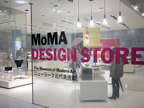 Moma design store facade