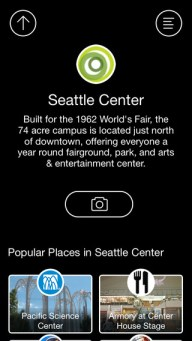 Pacific Science center seattle mixby itunes 2