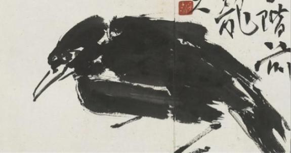 "Détail de l'album de Pan Tianshou ""Flower-and-bird"" (Museum of Contemporary Art, China Art Academy)"