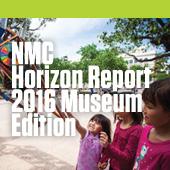 nmc-itunesu-hrmuseum2016