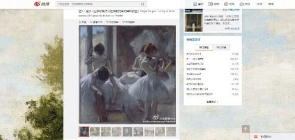 orsay-weibo-post-degas-juillet 2016