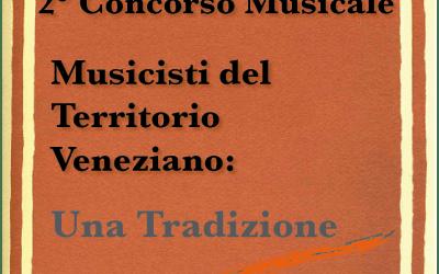 """Concorso """"Musicisti del Territorio Veneziano: Una Tradizione"""" 2014"""