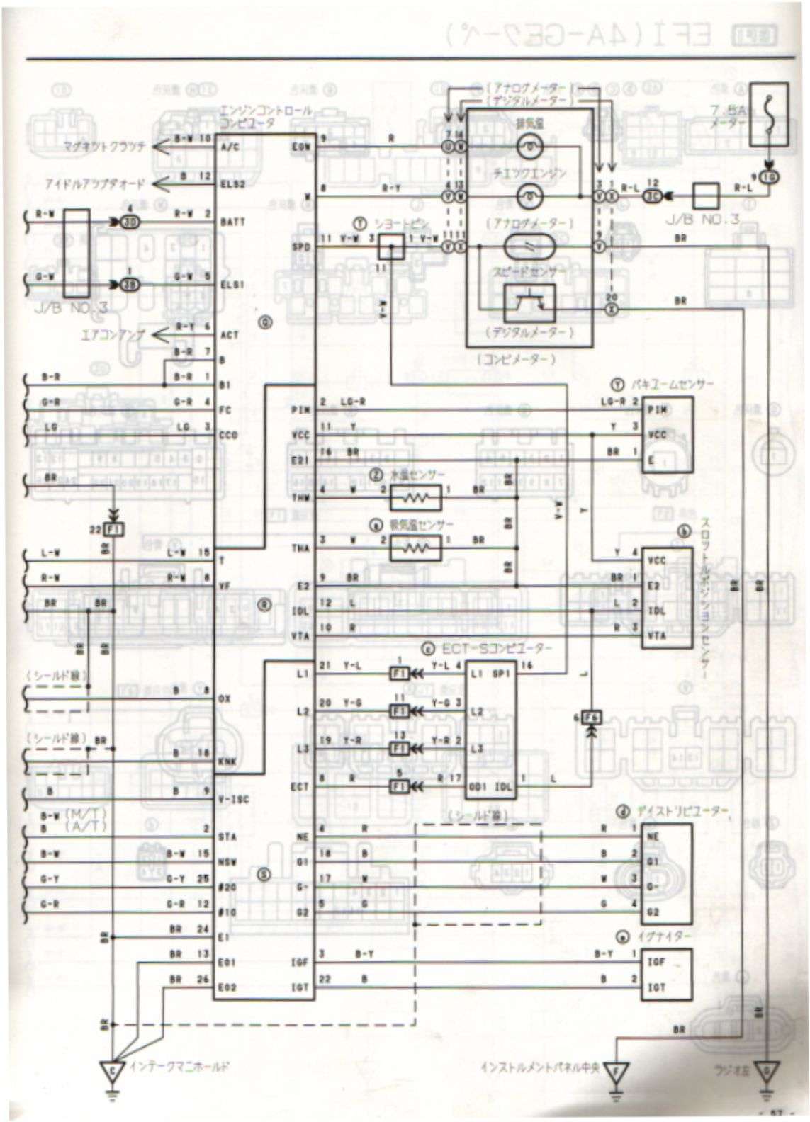 95 Civic Ecu Schematic