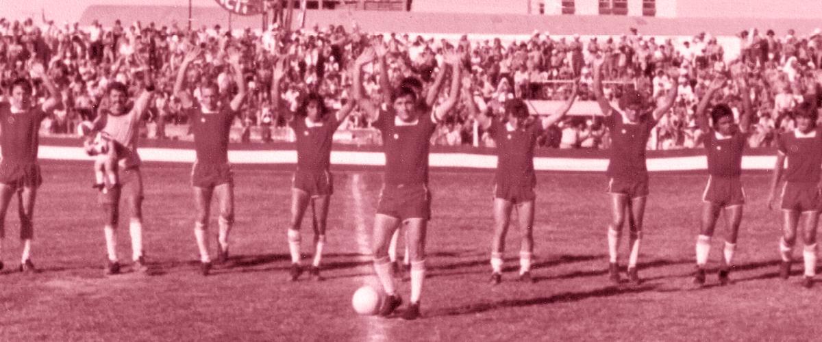 Alumni Villa Maria Cordoba Argentina Club Atletico Futbol Ascenso Slider 3