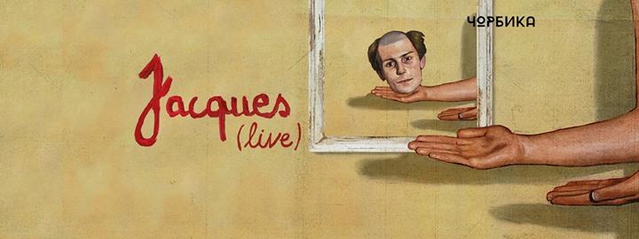 Besplatno na nastup Jacques-a u Depou uz kupljenu Blender ulaznicu