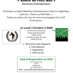 2 octobre 2017 : Speed Meeting d'entrepreneurs