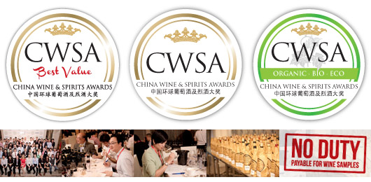 CHINA WINE & SPIRIT AWARDS 2014