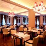 Astória do Hotel Intercontinental
