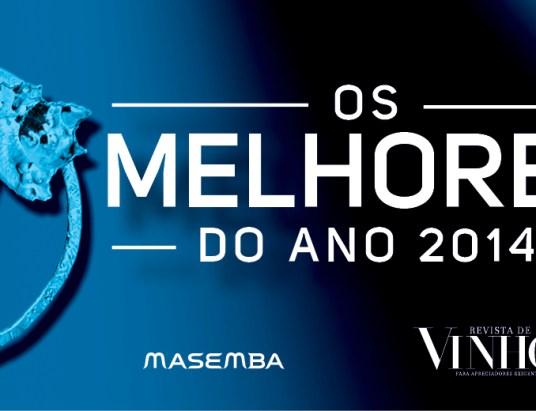 RV OMA 2014 - Imagem Baixo