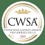 CWSA-2015-150x150